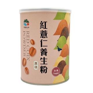 【草屯鎮農會】紅薏仁養生粉(400g)