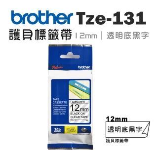 【brother】TZe-131★護貝標籤帶 12mm 透明底黑字(速達)