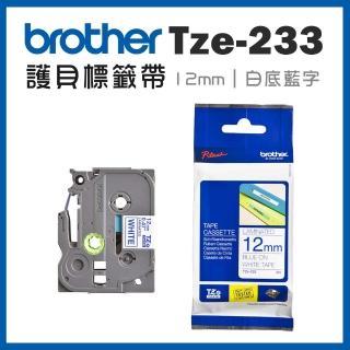 【brother】TZe-233★護貝標籤帶 12mm 白底藍字(速達)