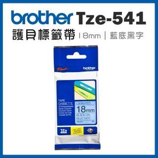 【brother】TZe-541★護貝標籤帶 18mm 藍底黑字(速達)