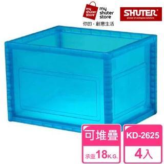 【SHUTER 樹德】巧拼收納箱KD-2625 4入(居家收納 萬用收納 悠活)