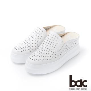 【bac】週末輕旅行 - 內增高厚底台純色皮革雷射沖孔穆勒鞋半包休閒鞋(白色)