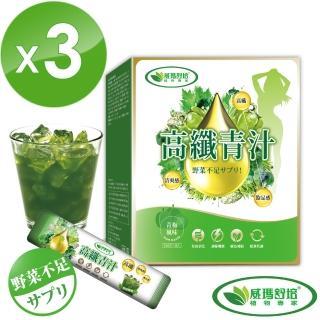 【威瑪舒培】高纖青汁 12gx20包x3盒(飽足清爽感)
