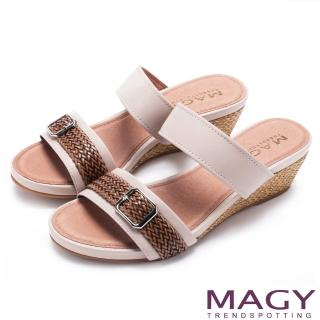 【MAGY】異國渡假風 質感真皮編織楔型拖鞋(裸色)