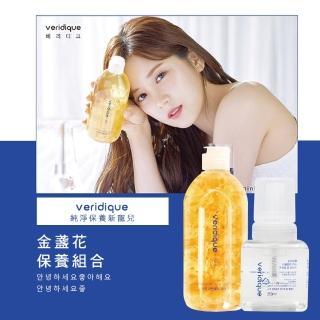 【veridique】金盞花舒緩系列超值組(潔膚露+化妝水)