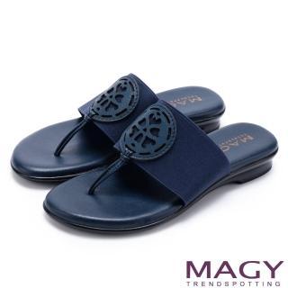 【MAGY】夏日風情 鬆緊帶拼接簍空皮雕夾腳拖鞋(藍色)