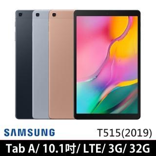 【SAMSUNG 三星】Galaxy Tab A 10.1吋 平板電腦(LTE/T515)