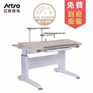 【Artso 亞梭】DA-檜木桌120cm(含旋轉架、主旋架/調整桌高/桌板傾斜/兒童桌/學習桌/成長桌/潔菌桌板)