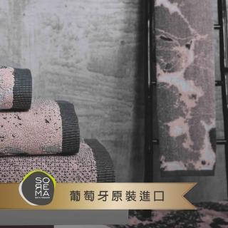【Sorema 舒蕾馬】奢華時尚風毛巾-MARBLE NUDE粉銀 70x140cm 南歐明星品牌(★五星級時尚渡假飯店風格★)