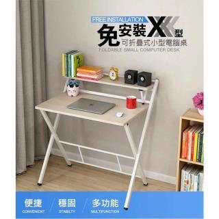 【VENCEDOR】免安裝秒開電腦辦公桌(折疊電腦桌 簡易書桌 學習桌 家用辦公書桌-1入)
