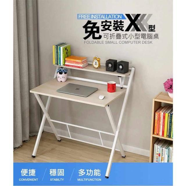 【VENCEDOR】免安裝秒開電腦辦公桌(折疊電腦桌