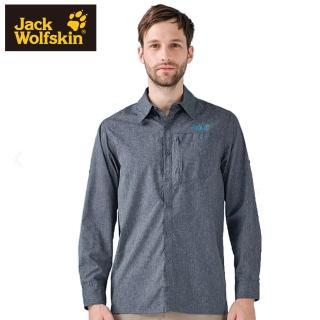 【Jack wolfskin 飛狼】男 長袖排汗襯衫(深灰)