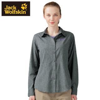 【Jack wolfskin 飛狼】女 長袖排汗襯衫(深灰)