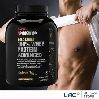 【GNC 健安喜】AMP極速飲品-巧克力口味5.13磅(乳清蛋白/消化酵素/BCAA)