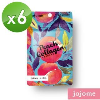 【jojome】水蜜桃膠原蛋白錠(6袋入)