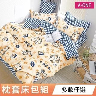 【A-ONE】台灣製-雪紡棉-雙人床包被套四件組-貓星人