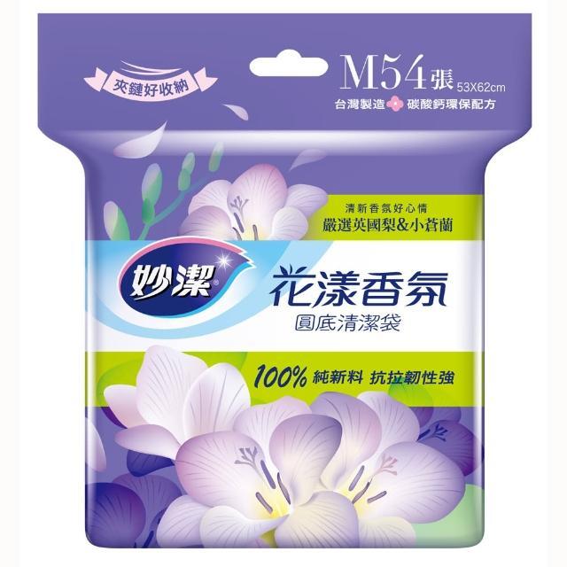 【妙潔】花漾香氛清潔袋(M-54張-20L)/
