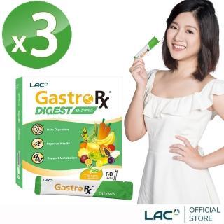 【GNC 健安喜】買2送1 LAC 蔬果酵素精華60包(15種天然蔬果/3大酵素專利)