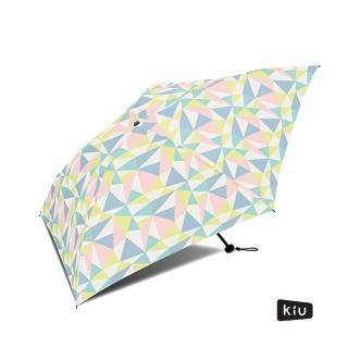 【KIU】空氣感摺疊抗UV晴雨傘(48125 萬花筒)