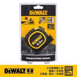 【DEWALT 得偉】美國 得偉 DEWALT 5.5M*25mm 專業捲尺 橡膠  DWHT36161(DWHT36161)