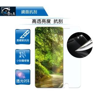 【D&A】SONY Xperia L3  / 5.7吋日本原膜HC螢幕保護貼(鏡面抗刮)