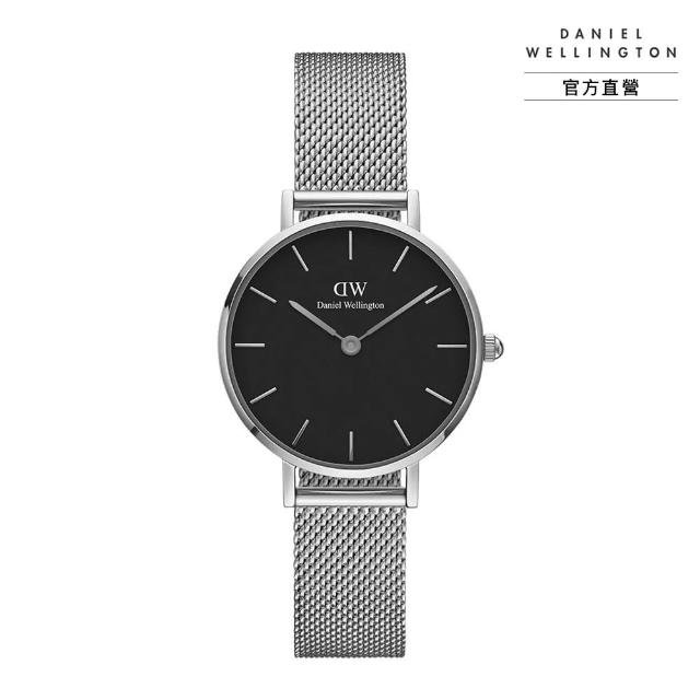 【Daniel Wellington】DW 手錶 官方旗艦店 28mm銀框 Classic Petite 星鑽銀米蘭金屬錶