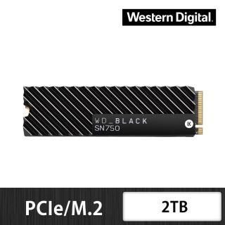 【Western Digital】黑標 SN750_2TB M.2 PCIe 固態硬碟(讀:3400M/寫:2900M)