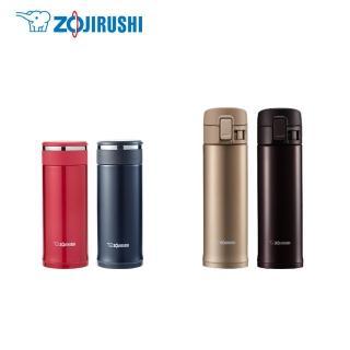 【象印-超值2入組】不鏽鋼保溫杯保溫瓶360ml+480ml(SM-JE36+SM-KC48)