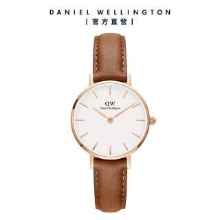 【Daniel Wellington】DW 手錶 官方旗艦店 28mm玫瑰金框 Classic Petite 淺棕真皮皮革錶