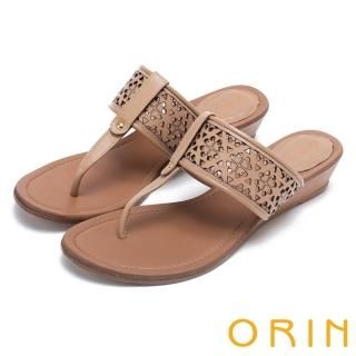 【ORIN】夏日風情 造型簍空牛皮夾腳楔型拖鞋(米色)