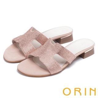 【ORIN】魅力新時尚 造型剪裁布面水鑽低跟拖鞋(粉紅)