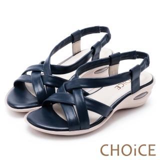 【CHOiCE】簡約舒適休閒 交叉編織牛皮氣墊涼鞋(藍色)