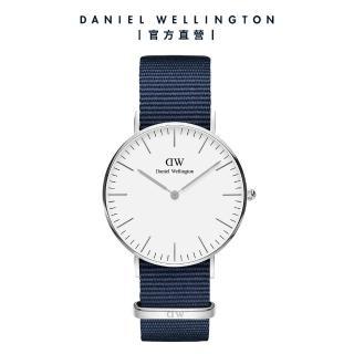 【Daniel Wellington】DW 手錶 官方旗艦店 36mm銀框 Classic 星空藍織紋錶