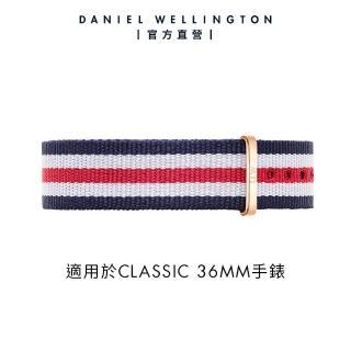 【Daniel Wellington】DW 錶帶 18mm玫瑰金扣 經典藍紅織紋錶帶
