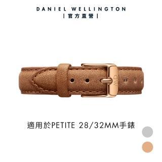 【Daniel Wellington】官方直營 14mm玫瑰金扣 淺棕真皮皮革錶帶(DW錶帶DW00200142)