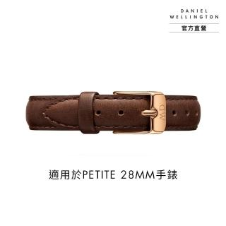 【Daniel Wellington】官方直營 12mm玫瑰金扣 深棕真皮皮革錶帶(DW錶帶DW00200180)