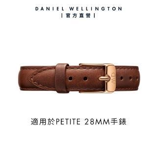 【Daniel Wellington】官方直營 12mm玫瑰金扣 棕真皮皮革錶帶(DW錶帶DW00200184)