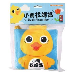 【風車圖書】小鴨找媽媽(星形磨牙布書)