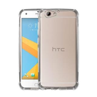 【IN7】HTC One A9s 5吋 氣囊防摔 透明TPU空壓殼 手機保護殼(防摔防震TPU軟殼)