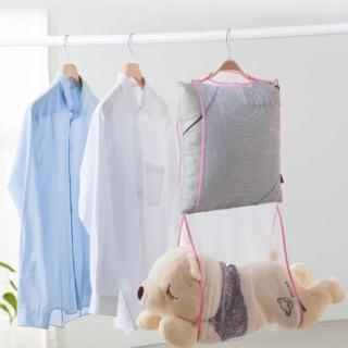 【E.dot】雙層晾曬網袋曬衣網