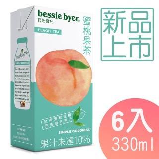 【Bessie Byer 貝思寶兒】蜜桃果茶(330mlx6鋁箔包)