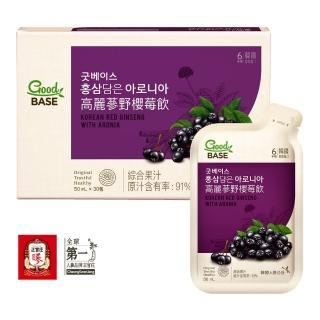 【正官庄】高麗蔘野櫻莓飲50mlx30包/盒