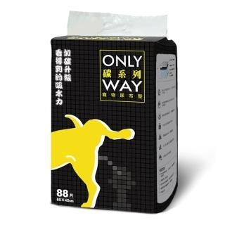【OnlyWay】高效速乾除臭抗菌寵物尿布墊-碳系列(狗 貓 尿布墊)