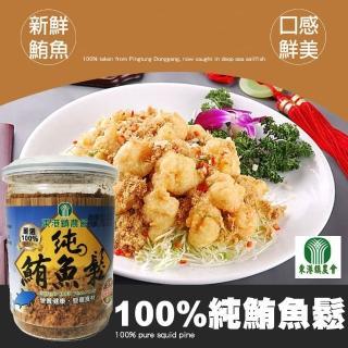 【東港農會】100%純鮪魚鬆-150g-罐(2罐一組)