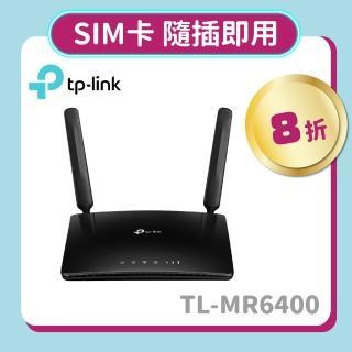 【TP-Link】TL-MR6400
