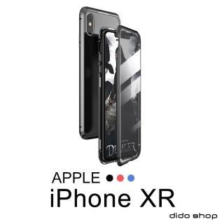 【Didoshop】iPhone XR 磁吸式雙面鋼化玻璃手機殼 手機保護殼(WK037)