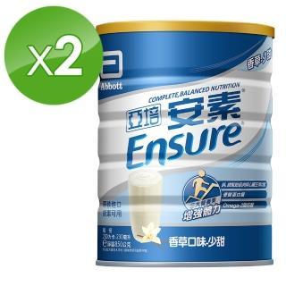 【亞培】安素優能基均衡營養配方香草口味-少甜(850gx2入)