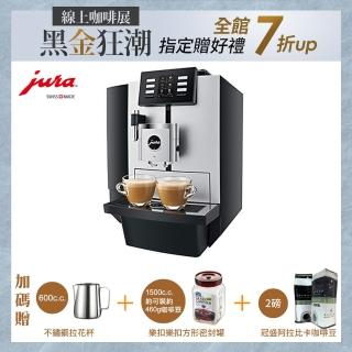 【Jura】Jura X8全自動咖啡機(Jura全自動咖啡機  咖啡機 Jura 優瑞)