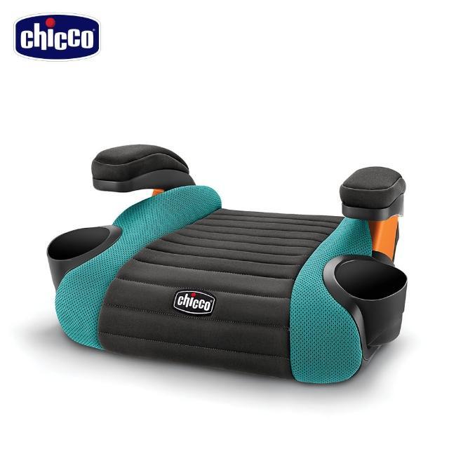【Chicco】GoFit汽車輔助增高座墊-多色