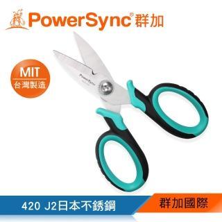【PowerSync 群加】5吋多功能電工剪150mm/日本不?鋼/台灣製(WSA-101)